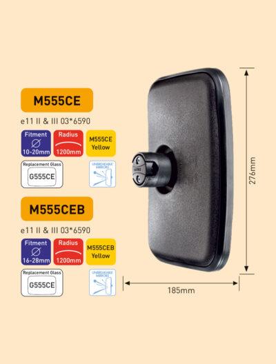 M555CE M555CEB