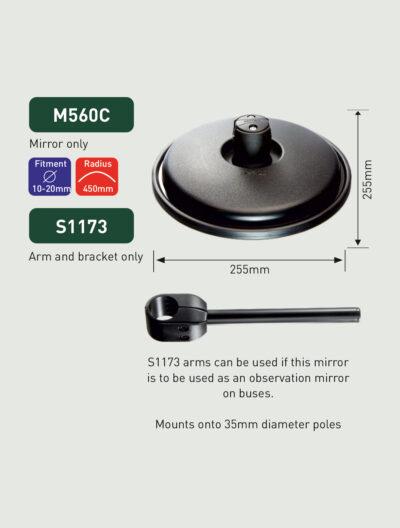 M560C-S1173